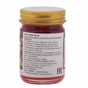 Бальзам Red Herbs Balm красный с интенсивно разогревающим эффектом, 50 г