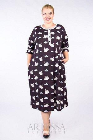 Платье PP08608LEB21