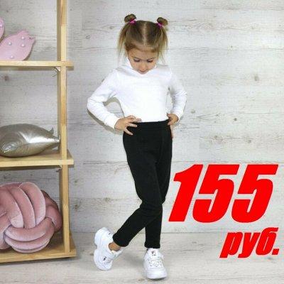 ❤** Best Price! Акция на комплекты! Нижнее белье! **❤  — 155 РУБЛЕЙ! Лосины детские — Одежда