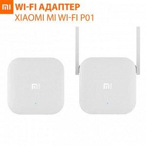 WI-FI адаптер Xiaomi Mi Wi-Fi HOMEPLUG POWERLINE P01