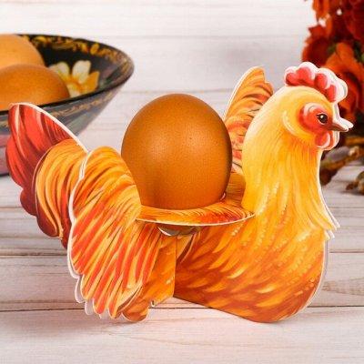 Кухонный Рай -Аксессуары,Хранение,Готовка,Подставки !  — Аксессуары для сервировки — Аксессуары для кухни