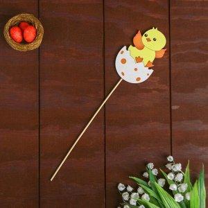 Декор на палочке «Цыплёнок» 0,3?5,5?26 см