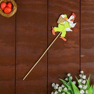 Декор на палочке «Курочка с корзиной яиц» 0,3?5,5?26 см