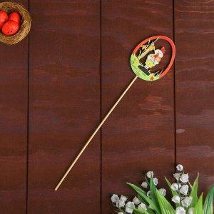 Декор на палочке «Курочка с яйцом» 0,3?5,5?32 см