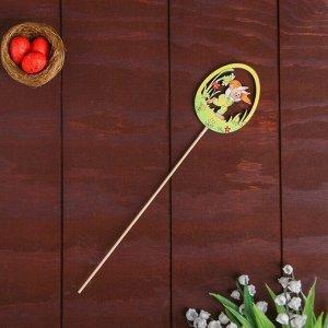 Декор на палочке «Зайчик с морковкой» 0,3?5,5?32 см