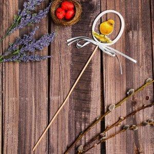 Декор на палочке «Цыплёнок» 0.5?6?31 см