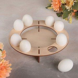 Подставка для пасхального кулича и яиц, 24?24?4 см