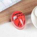 Таймер для варки яиц MIOLLA, 5?4?3 см