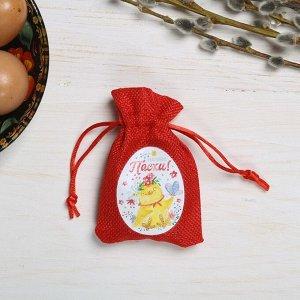 Пасхальный мешочек с пожеланиями «Цыплёнок с бабочкой», 7 ? 11 см