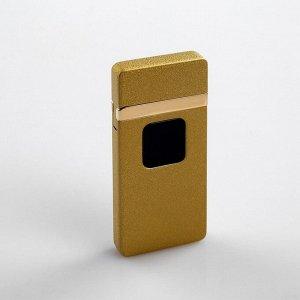 Зажигалка электронная в подарочной коробке, USB, спираль, сенсорная, золотая, 7.5х12 см