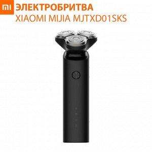 Электробритва Xiaomi Mijia Electric Shaver MJTXD01SKS