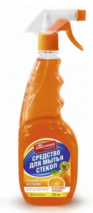 """Жидкость для мытья стекол KINGFISHER """"Сочный апельсин"""", 750 мл (trigger)"""