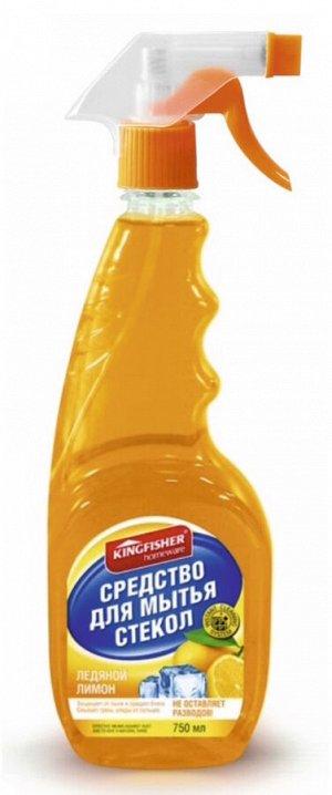"""Жидкость для мытья стекол KINGFISHER """"Ледяной лимон"""", 750 мл (trigger)"""