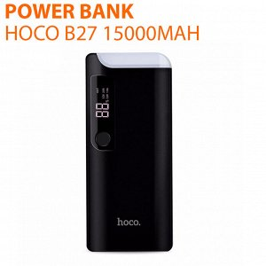 Внешний аккумулятор Power Bank HOCO B27 15000mAh