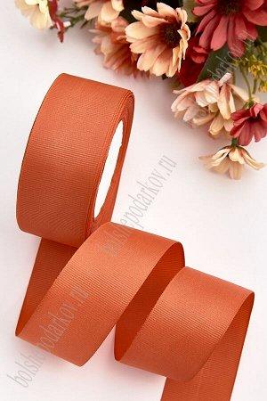Лента репсовая 4 см (SF-3452) темно-оранжевый №144