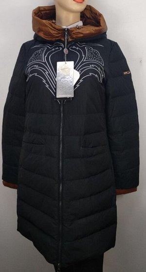 Куртка Куртка подростковая.
