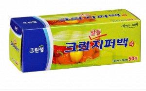 Зип пакеты 18*20 Clean Wrap (50 шт.)