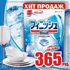 """Finish"" Таблетки для посудомоечных машин 30 шт. (мэу)"
