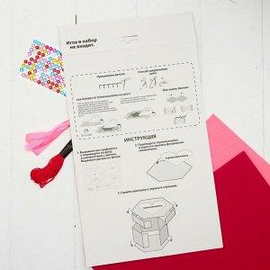 Набор для создания шкатулки из фетра «Единорог»