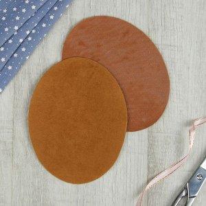 Заплатки для одежды, 14,3 ? 11,1 см, термоклеевые, пара, цвет терракотовый