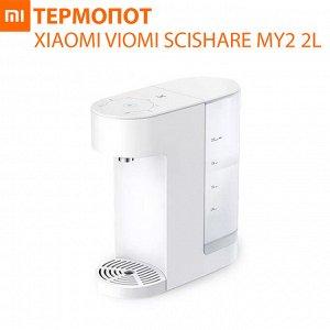 Термопот Xiaomi Scishare MY2 2L