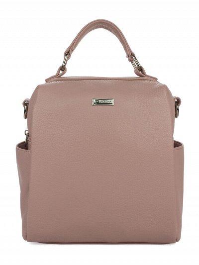 LA*CCO*MA - 5. Твоя любимая сумка здесь! 5 ⭐  — Рюкзаки - трансформеры — Рюкзаки