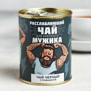 Чай чёрный «Чай мужика»: с ромашкой, 60 г.