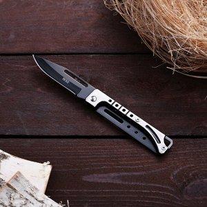 Нож перочинный лезвие 7,4см с вырезом, рукоять Цепь 16см, микс