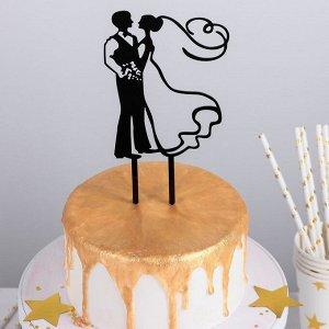 Топпер на торт, 12?12 см, цвет чёрный 1680129