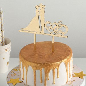 Топпер на торт, 12?12 см, цвет золото 1680131