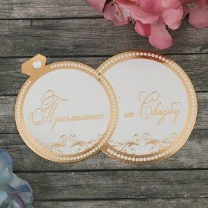 Свадебное приглашение-карточка «Обручальное», мини, с металлическим украшением, 13,6 х 8,5 см