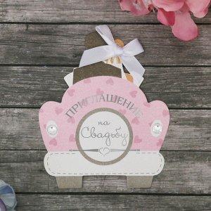 Свадебное приглашение-карточка «Молодожены», мини, с металлическим украшением, 8,3 х 10 см