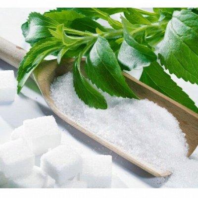 ❤ППшницам, вегетарианцам, сыроедам. Продукты для стройности — Заменители сахара. Полезный сахар — Диетические продукты