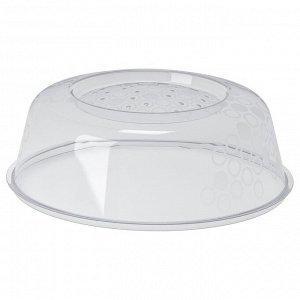 ПРИККИГ Колпак для СВЧ, серый, 26 см