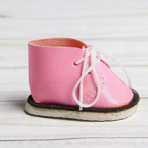 Ботинки для куклы «Завязки», длина подошвы: 6 см, 1 пара, цвет нежно-розовый