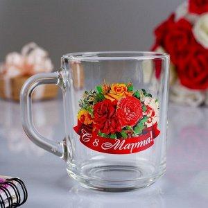 """Кружка """"С 8 Марта!"""" цветы, красная лента, 200 мл"""