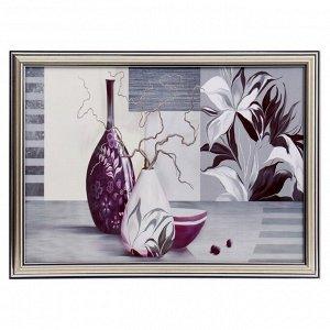 """Картина """"Фиолетовые вазы"""" 28х38 см"""