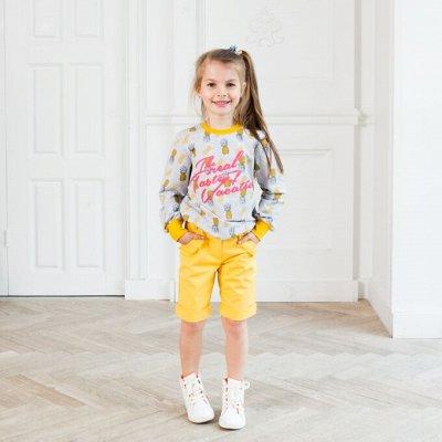 ММ Дадак - Ликвидация детской одежды — Одежда девочки (104-122) — Для девочек