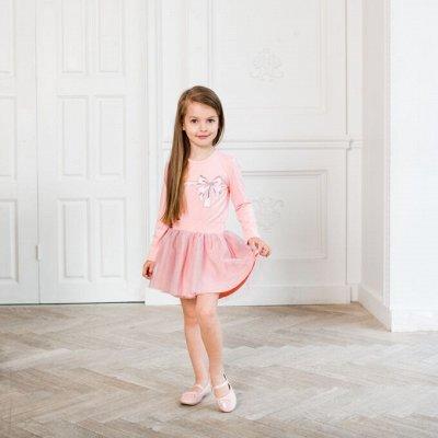 ММ Дадак - Ликвидация детской одежды — Одежда девочкам для садика (80-104) — Для девочек