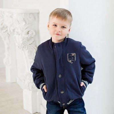 ММ Дадак - Ликвидация детской одежды — Школа - девочки и мальчики — Для мальчиков