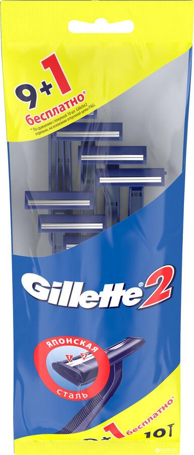 Распродажа от P&G! TIDE, PAMPERS! -40% Быстрая доставка! — P&G для бритья — Бритье и эпиляция
