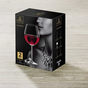 WILMAX Crystalline Набор бокалов для вина 2шт, 630мл WL-888002/2C