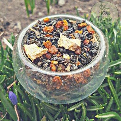 Лазовский вкусный мёд и  Чаи да Травы. Липа 2020! — Авторский чай 100г. Уютно — Чай
