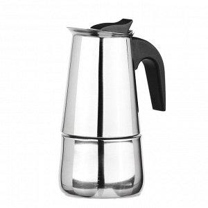 Кофеварка гейзерная, 4 чашки, нержавеющая сталь, нейлоновая ручка