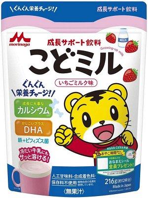 MORINAGA Growth Support Milk Strawberry - молочный коктейль с витаминами для поддержки роста ребенка