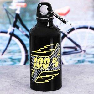 Бутылка для воды «100%», с велосипедным держателем, 400 мл