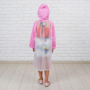 Дождевик детский «Гуляем под дождём», розовый, XL