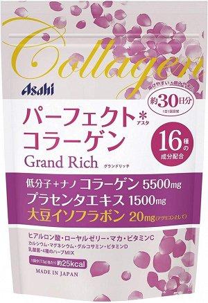 ASAHI Collagen Grand Rich - наноколлаген с плацентой и соевыми изофлавонами