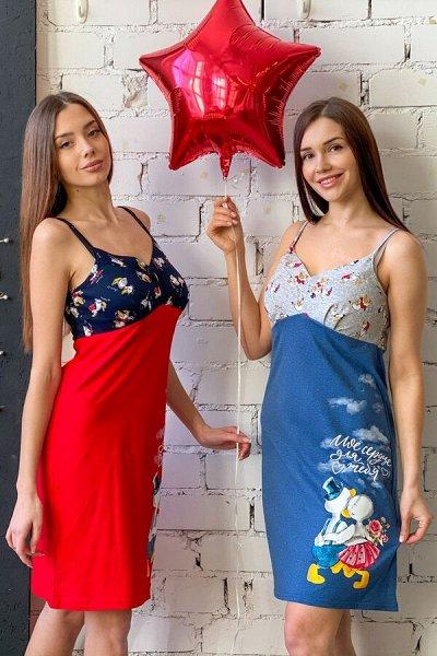 Натали.Трикотаж для всей семьи, домашний текстиль,носки. — Сорочки — Повседневные платья