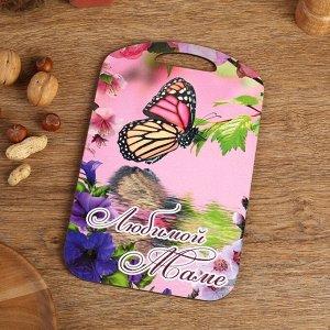 """Доска разделочная большая """"Любимой маме бабочки"""" 27х18 см"""